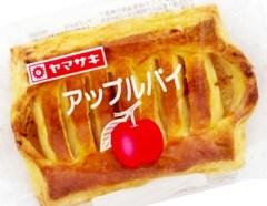 apple-pie-kashipan