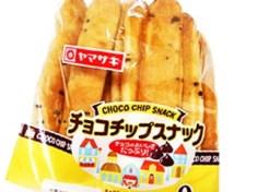 choko-chip-snack