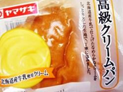 cream-bread