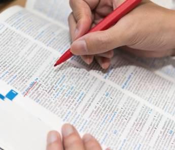 jisho-study