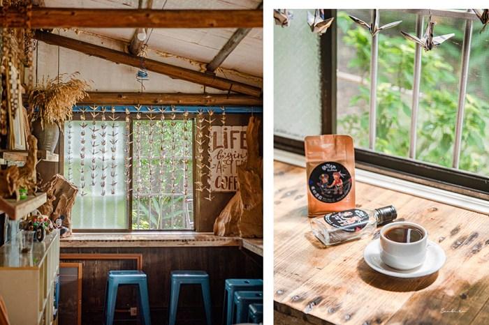 嘉義禾田農莊:到阿里山公路喝杯好咖啡,茶園景觀露營看滿天星星、草地盡情奔跑