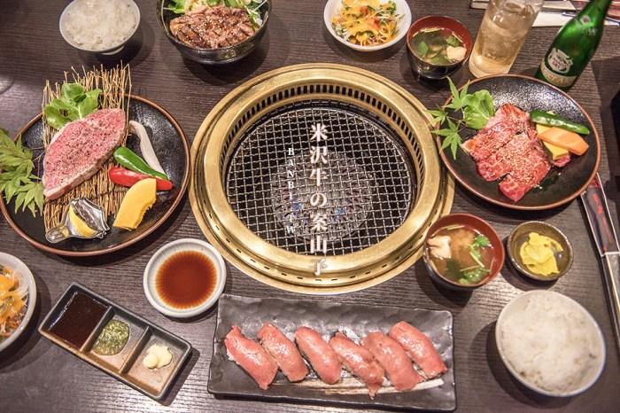 山形美食:米澤牛案山子燒肉,山形車站一人也可以吃的A5燒肉,壽喜燒、米澤牛壽司、牛排丼