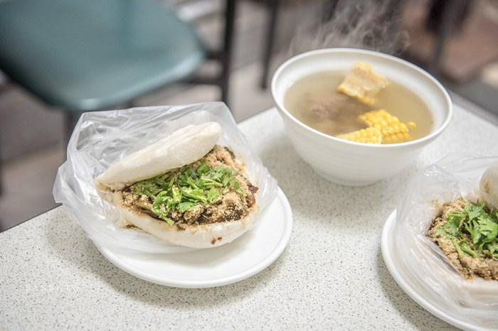 台北公館:藍家割包 30年人氣美食、肥瘦肉客製化,米其林必比登推薦夜市小吃