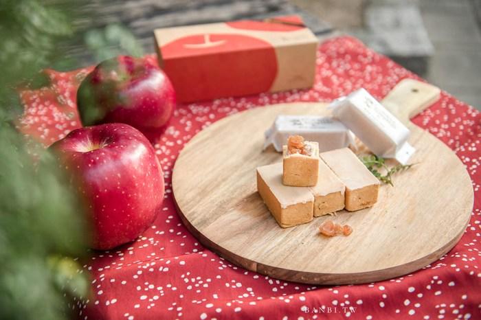 台灣伴手禮推薦:微熱山丘蘋果酥 滿滿日本青森紅玉蘋果內餡,好吃的不只是鳳梨酥