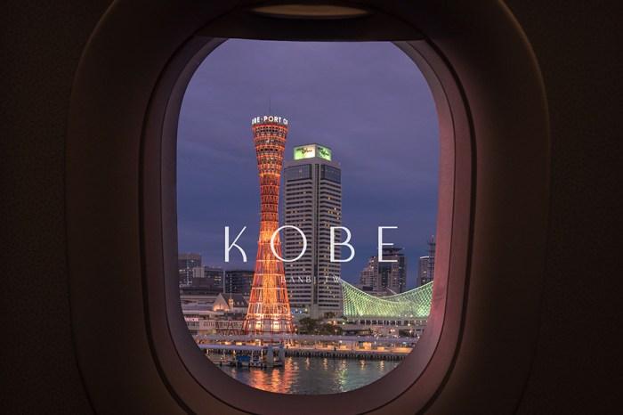 神戶景點地圖:阪神一日遊到多日觀光行程,美景+美食+交通+溫泉+逛街購物推薦
