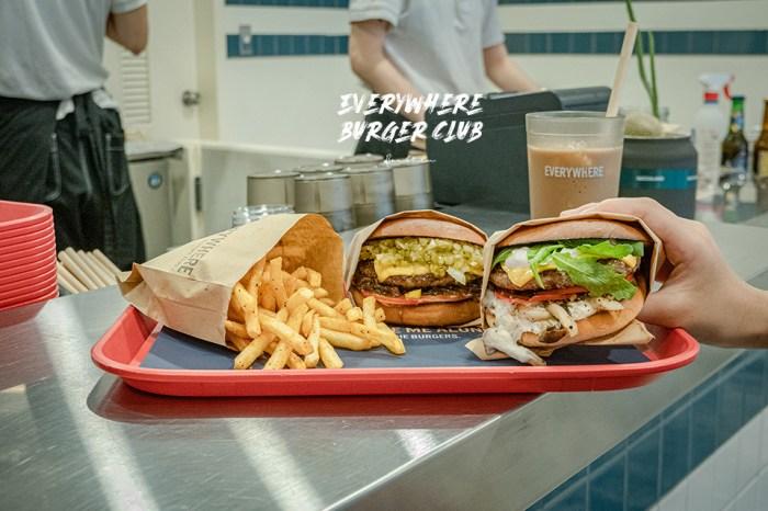 台北好吃漢堡:Everywhere burger club漢堡俱樂部,走進美國影集老派餐廳/想吃漢堡時就來這裡