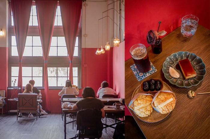 嘉義推薦 國王蝴蝶秘密基地:90年酒廠倉庫蛻變的極美咖啡館,訴說嘉義的故事