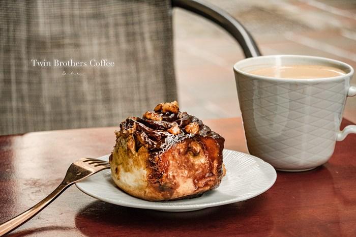 台北車站 Twin Brothers coffee肉桂捲名店朝聖,肥美好吃肉桂焦糖!推薦事前預訂避免賣完