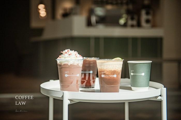 台北COFFEE LAW:如東京街頭的質感咖啡店,來杯靈魂樂手咖啡和西西里!逃脫城市壓力的解憂飲料