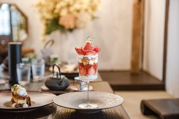 嘉義甜點:雪後煎茶 穿越80年日本茶屋,細嚐不可錯過的現做甜點、水果聖代-預約訂位制