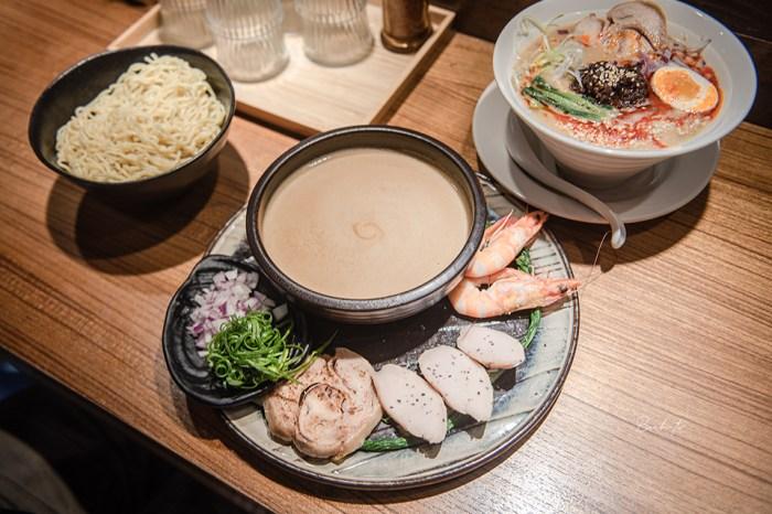 台北中山-隱家拉麵赤峰店 超鮮甜真鯛沾麵、濃厚海老,必點百元叉燒拼盤