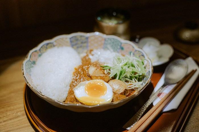 通庵熟成咖哩中山-台北最愛咖哩新分店,牛肉咖哩飯每口好吃的無限回味