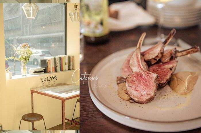 台北草頭西餐酒館-讓你無限再訪的美味,搬家至古亭後更喜歡了