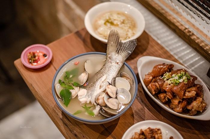 新店超人鱸魚湯:忘不了的超鮮美鱸魚湯、柴燒麥芽豬腳,搬家後環境更美也一樣好吃