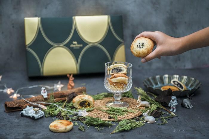 特色月餅推薦:chochoco奇幻漫月中秋禮盒-生巧克力、菠蘿酥皮放入月餅,有趣又不甜膩
