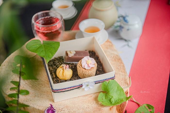 阿里山行程-和茶師的竹林下午茶派對、迷糊步道有趣探險/MAEZO品嚐阿里山的饗宴