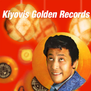 Kiyovis' Golden Records