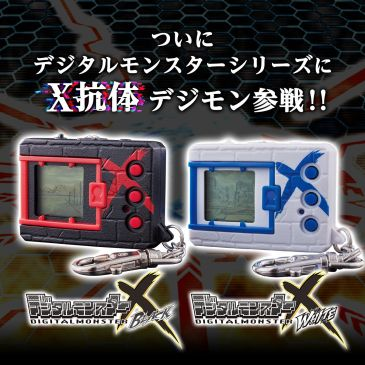 ついにデジタルモンスターシリーズにX抗体デジモン参戦!