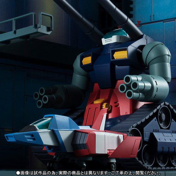 ROBOT魂 〈SIDE MS〉 RX-75-4 ガンタンク & ホワイトベースデッキ ver. A.N.I.M.E.:プレミアムバンダイ フィギュア新作予約開始