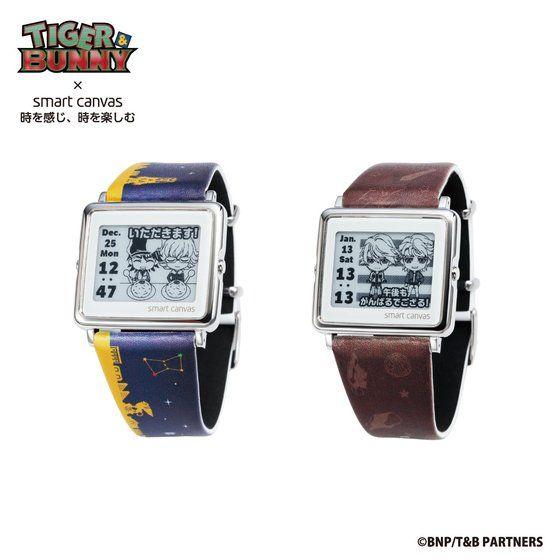 TIGER & BUNNY ×  Smart Canvas (スマートキャンバス) デジタル腕時計【2018年7月発送予定】 アニメ・キャラクターグッズ新作情報・予約開始速報