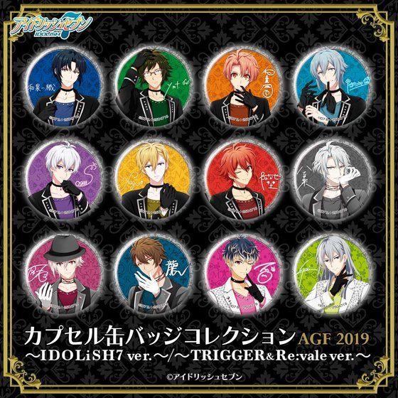 カプセル缶バッジコレクション〜AGF2019 TRIGGER&Re:vale ver.〜 アニメ・キャラクターグッズ新作情報・予約開始速報