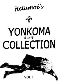 yonkoma
