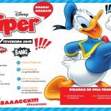 hiper26_4