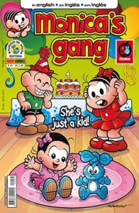 gang41