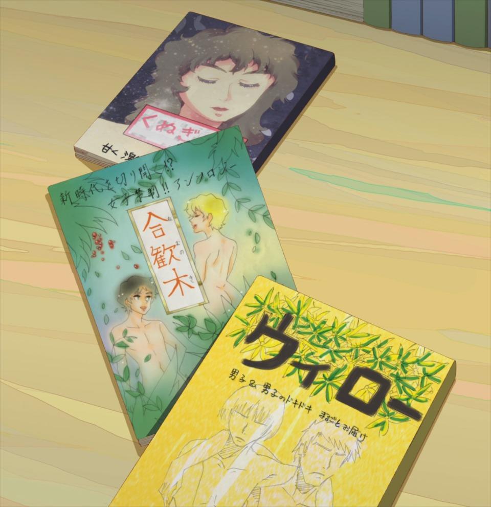 FIGURA 13. De baixo para cima, os douruishi Kunugi, Nemunoki e Wiroo.