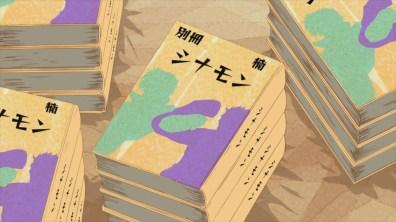 FIGURA 17. Em cima: capa do douruishi Shinamon.