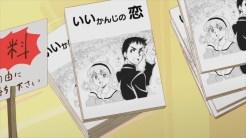Em baixo: Ii Kanji no Koi nos expositores de uma loja.