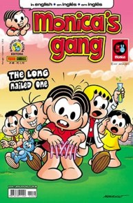 gang48