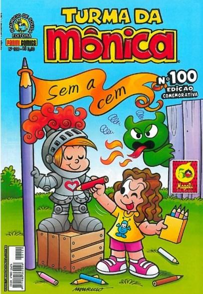 tmon100