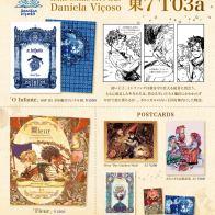 daniela_jp_poster