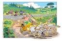 asterix37_race