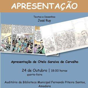 Nascida das Águas - Apresentação @ Biblioteca Municipal Fernando Piteira Santos | Amadora | Lisboa | Portugal