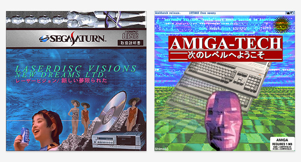 Gaming in vaporwave covers