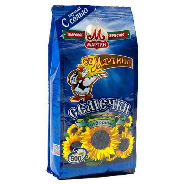 NEW Roasted Salted Black Sunflower Seeds 500g