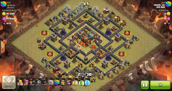 Clash Of Clans Level 6 Bombs - Year of Clean Water
