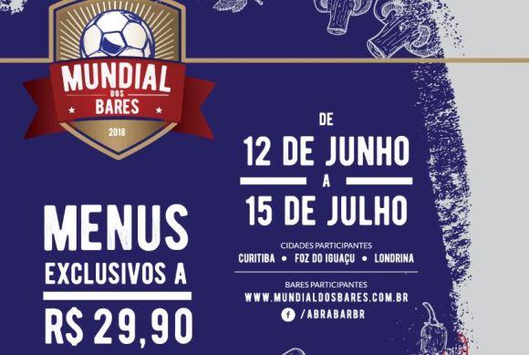 """4d4605ca0c5f7 Bares têm expectativa de """"casa cheia"""" no jogo do Brasil   Band News ..."""