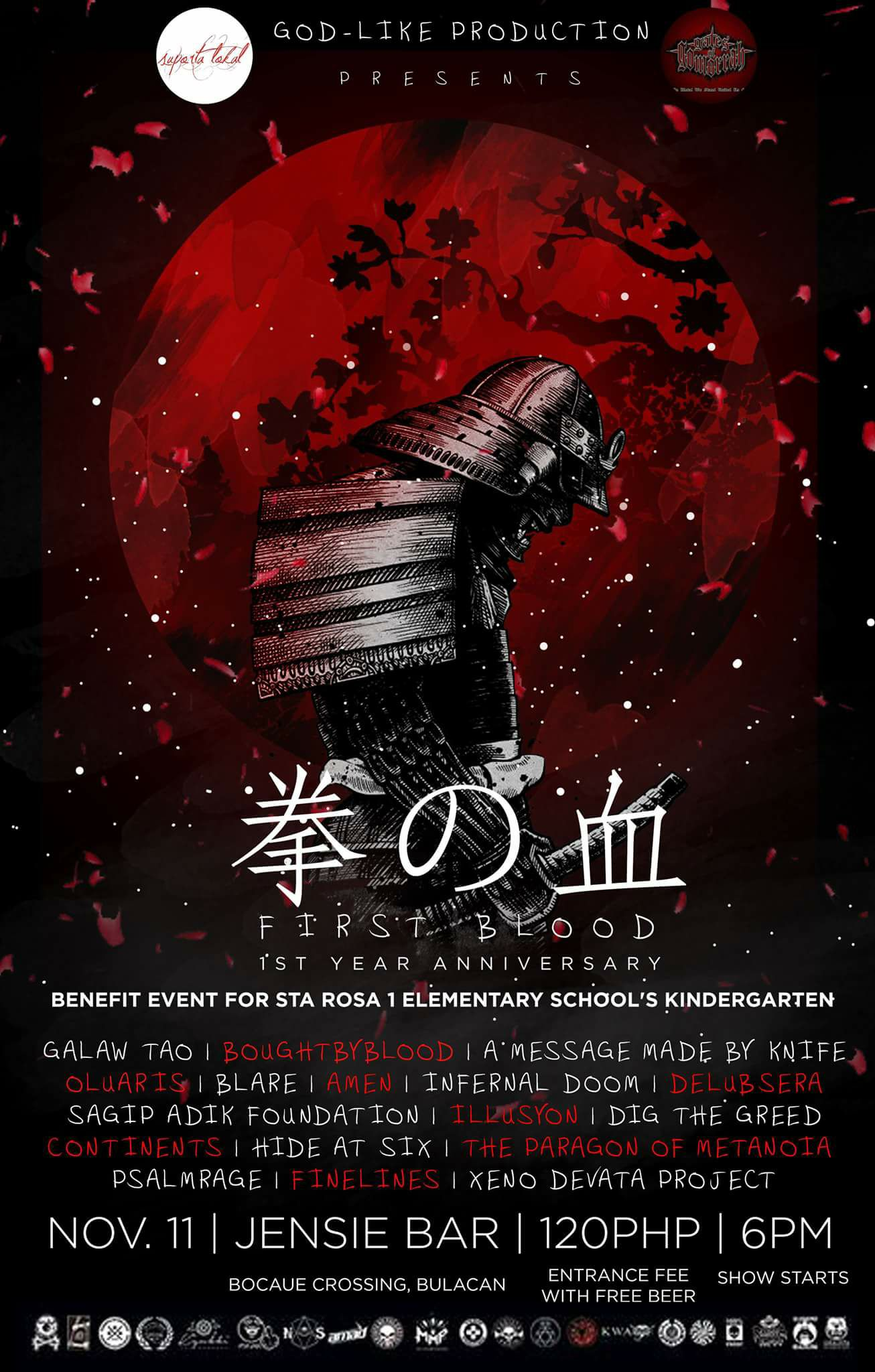 """""""FIRSTBLOOD"""" God-Like Production 1st Year Anniversary"""