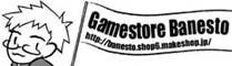 https://i0.wp.com/banesto.shop6.makeshop.jp/shopimages/banesto/logo.jpg?w=625
