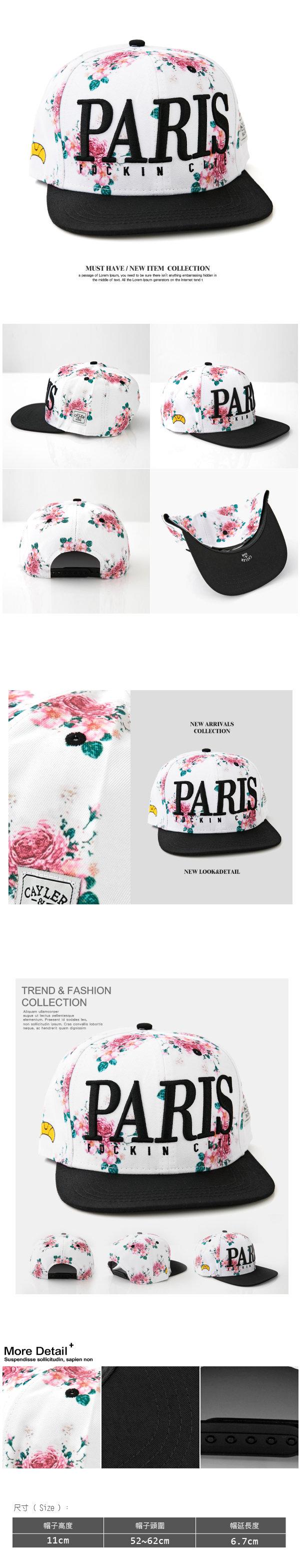 PARIS電繡 哪裡買 字母黑帽沿潮流平板帽??