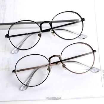 金屬框眼鏡