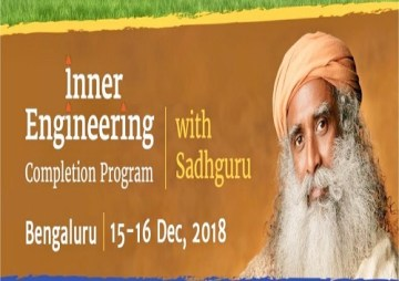 Inner Engineering Completion with Sadhguru