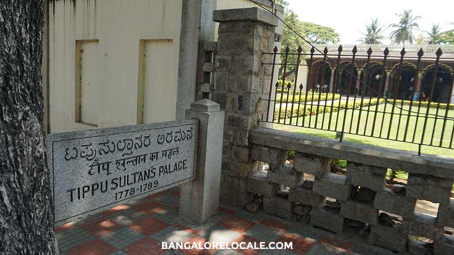 Tippu Sultans Palace