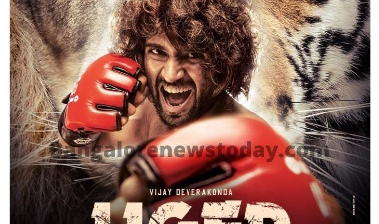 Liger movie // Liger movie Vijay Devarakonda