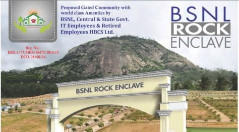 Bsnl Rock Enclave