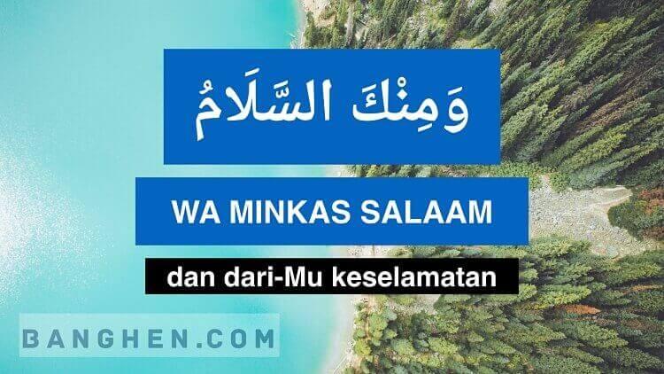 doa setelah sholat dhuha sesuai sunnah nabi
