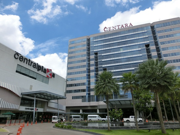 Centara Hotel & Convention Centre Udon Thani Appearance